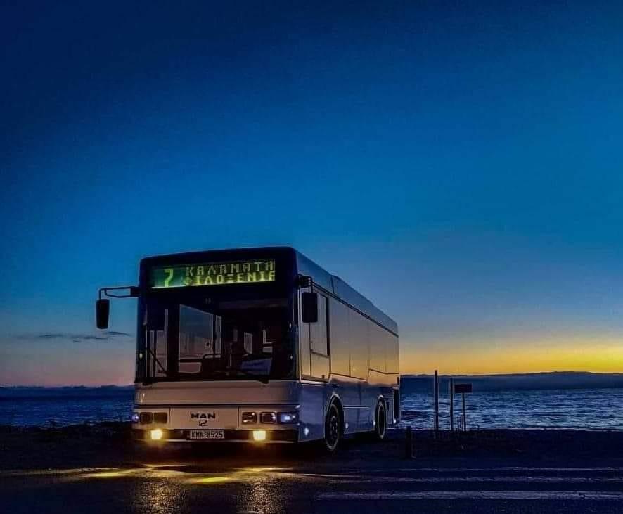 Kalamata Top Rooms City Bus