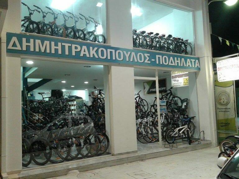 Kalamata Top Rooms Bicycle rental Dimitrakopulos