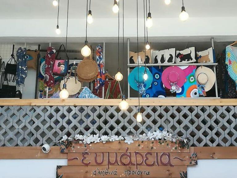 Kalamata Top Rooms Local Products Eumaria