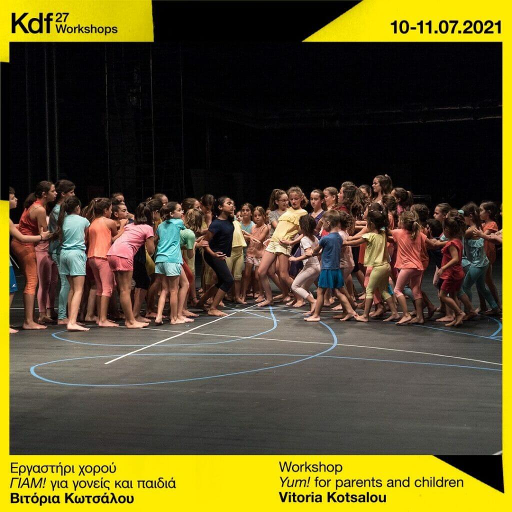 Kalamata Dance Festival workshop kidis