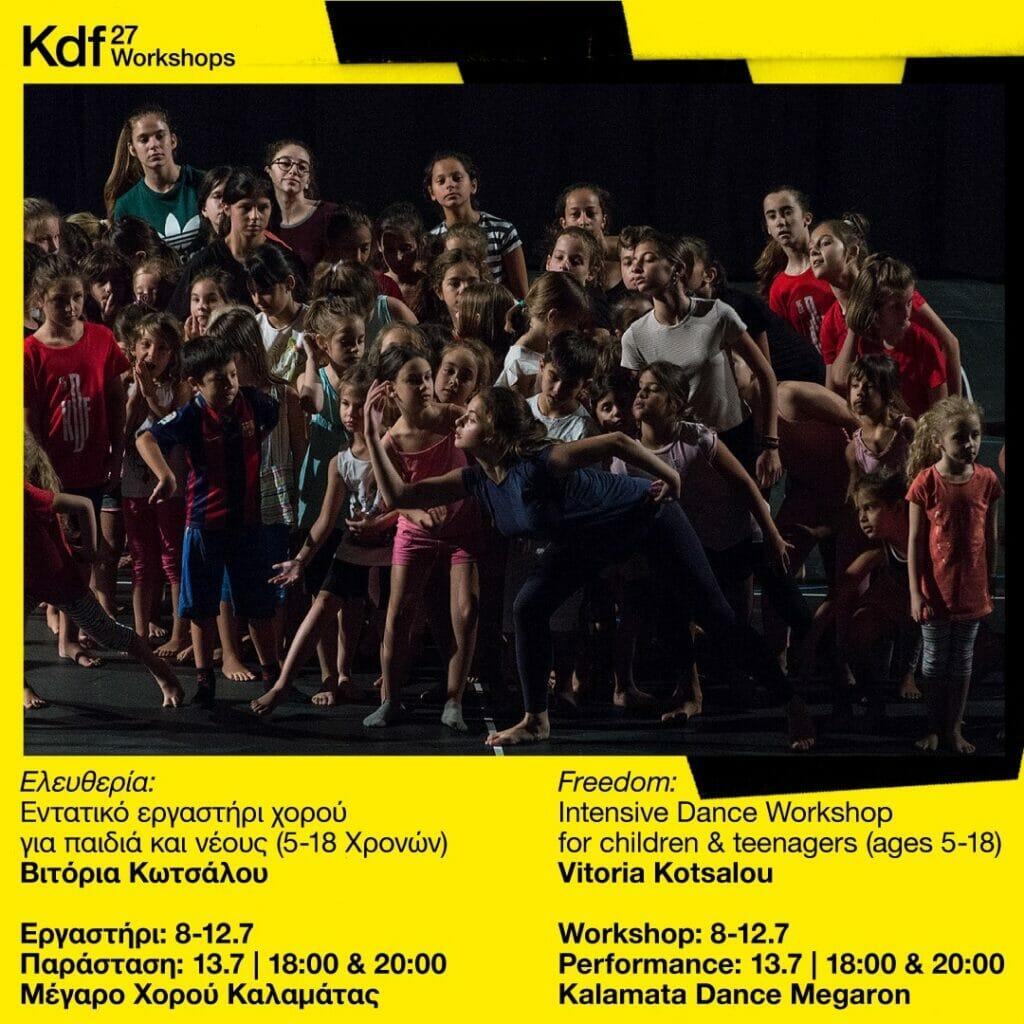 Kalamata Dance Festival workshop teens