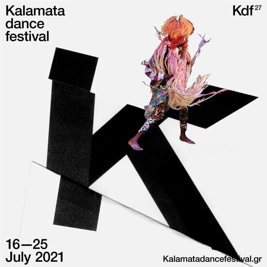 Kalamata Dance Festival Logo 2